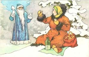 русская сказка морозко
