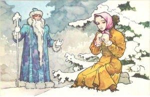 сказка морозко читать