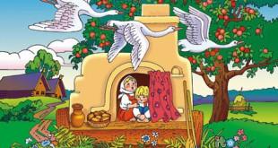 сказка гуси-лебеди читать