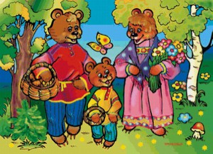 три медведя. Cказка