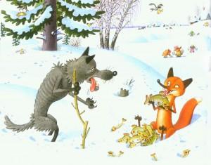 лисичка сестричка и волк
