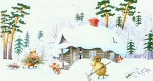 сказка зимовье зверей