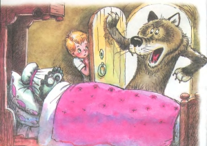 Петя и волк