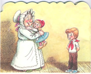 Про Петю и красную шапочку