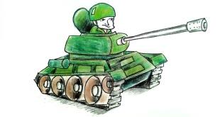 как рисовать танк
